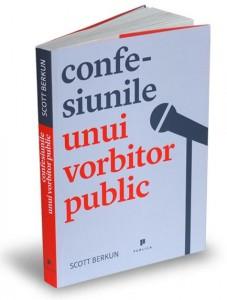 """""""Confesiunile unui vorbitor public"""""""