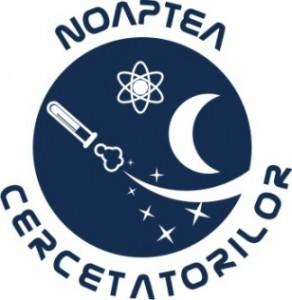 """Sinaia marcheaza """"Noaptea cercetatorilor"""" pe 27 septembrie"""