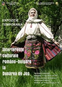 """""""Interferențe culturale româno-bulgare la Dunărea de Jos"""", expoziție temporară la Muzeul de Istorie și Arheologie Prahova"""