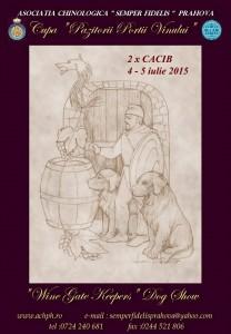 """Cupa """"Păzitorii Porții Vinului"""", ediția a IV-a va avea loc la Bucov"""