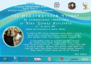 Podium pentru fetele  Secţiei de  Gimnastică Ritmică a Clubului Sportiv Municipal  Ploieşti