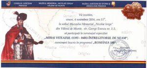 """""""Mihai Viteazul – întregitorul de neam"""""""