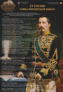 """""""Mica Unire"""", sărbătorită la Muzeul Judeţean de Istorie şi Arheologie Prahova şi în secțiile sale"""